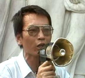 Liu-Xiaobo-megaphone
