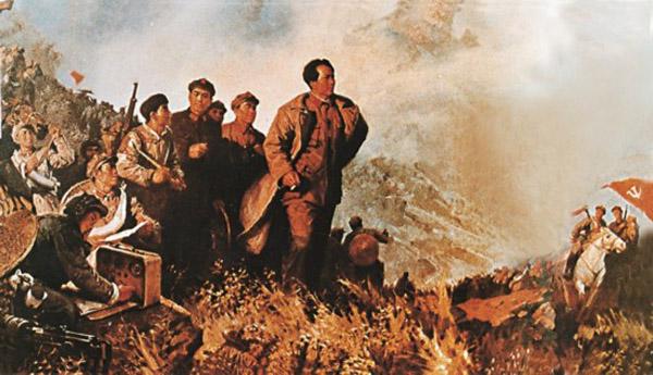 Mao Uzun Yürüyüş